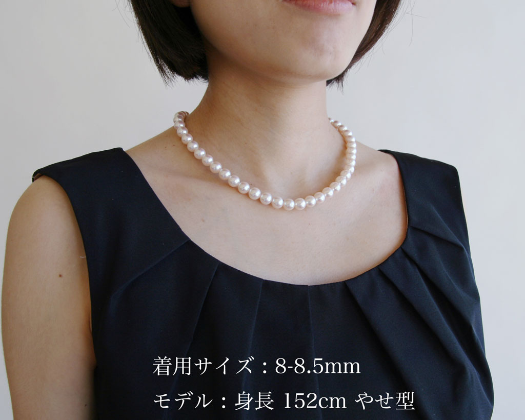 真珠ネックレス8-8.5mm着用写真