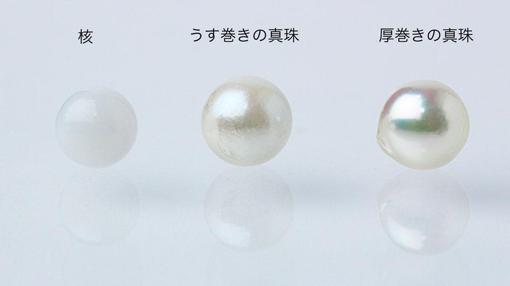 真珠の巻き