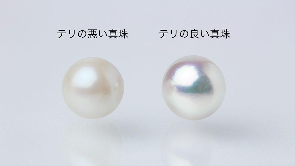 輝きの良い真珠と悪い真珠の比較