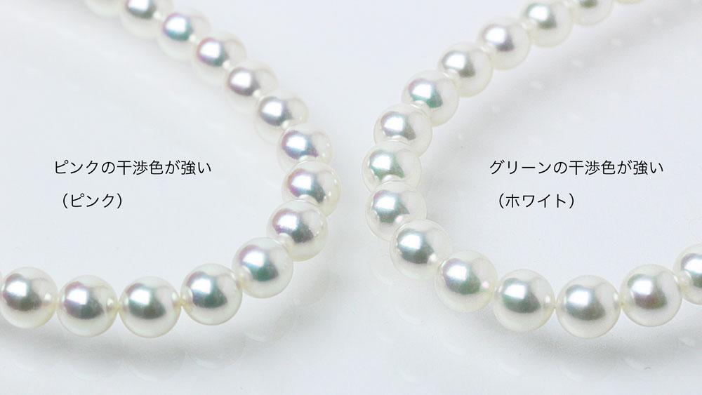 真珠の干渉色の差