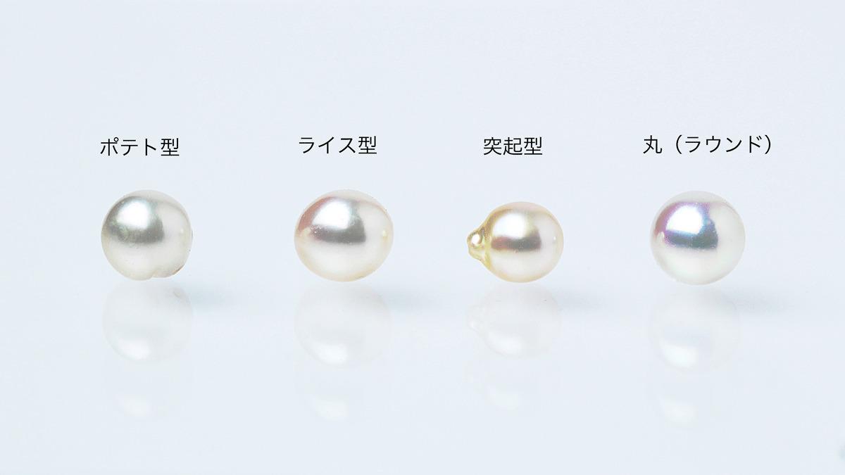アコヤ真珠の形のバリエーション